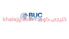 وظائف معيدين بالجامعات المصرية 2020-2021 جامعة بدر بالقاهرة