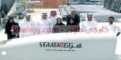 ستراتا وظائف في الامارات في تصنيع هياكل الطائرات