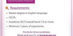 وظائف الكلية العالمية للهندسة والتكنولوجيا في سلطنة عمان