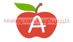 وظائف تعليمية وصحية في قطر مدرسة الدوحة الدولية