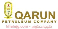 وظائف شركات البترول 2020 شركة قارون للبترول بمصر