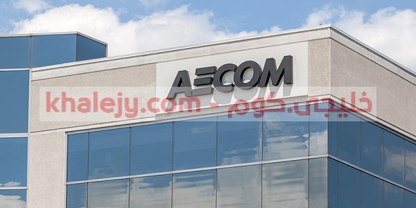 وظائف شركة إيكوم للاستشارات الهندسية في الامارات 1