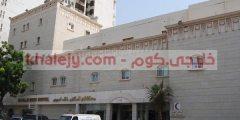 وظائف في جدة في عدة تخصصات لدي مستشفى خالد إدريس