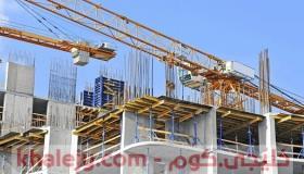 وظائف في قطر في شركة إنشاءات كبرى برواتب مجزية