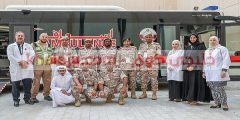 وظائف مستشفى القوات المسلحة القطرية الخدمات الطبية