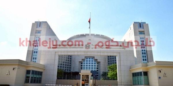 وظائف وزارة الخارجية والتعاون الدولي في الامارات - خليجي.كوم