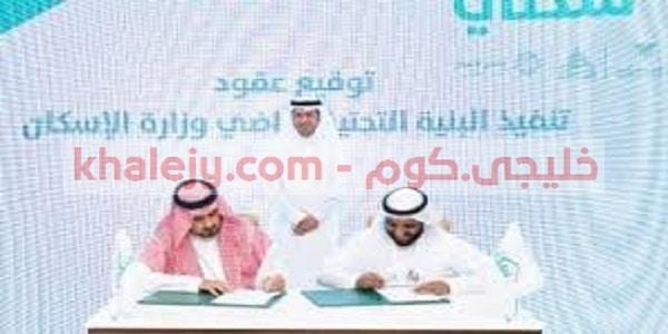 لجنة الاعلام والتوعية المصرفية بالبنوك السعودية توجه نصيحة مهمة للمواطنين 1