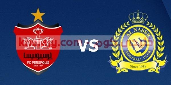 موعد مباراة النصر السعودي وبيرسبوليس دروي ابطال اسيا 2