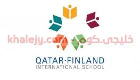 وظائف المدرسة الفنلندية القطرية الدولية في قطر