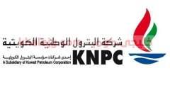 وظائف شركة البترول الوطنية الكويتية في الكويت