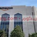 وظائف شركة امازون في عمان الأردن مطلوب مدير للعمل