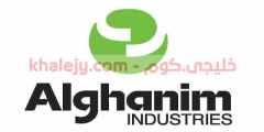 وظائف شركة صناعات الغانم في الكويت عدة تخصصات