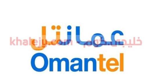 وظائف شركة عمانتل للاتصالات في سلطنة عمان عدة تخصصات