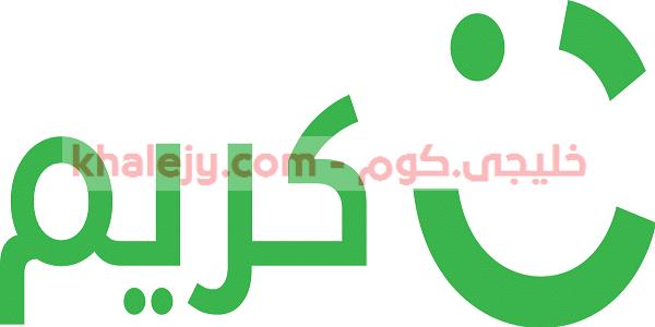 وظائف شركة كريم 1442 في جدة والرياض لحملة البكالوريوس