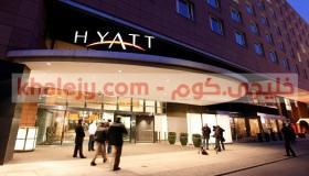 وظائف فندق جراند حياة في قطر عدة تخصصات