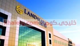 لاندمارك وظائف شاغرة في سلطنة عمان عدة تخصصات