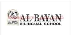 وظائف مدرسة البيان ثنائية اللغة في الكويت عدة تخصصات