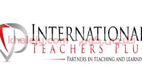 وظائف مدرسة العناية الإنجليزية الخاصة في الامارات