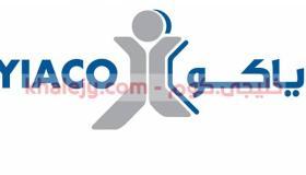 وظائف شركة ياكو الطبية في الكويت عدة تخصصات