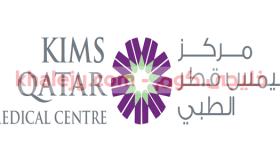 وظائف مركز كيمس قطر الطبي في قطر عدة تخصصات