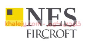 وظائف شركة نيس فيركروفت للنفط والطاقة في قطر