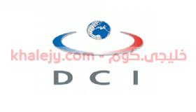 وظائف مجلس الدفاع الدولي في قطر للمواطنين والاجانب