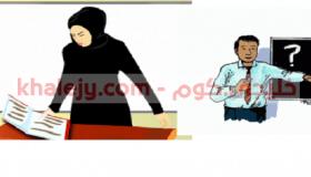 وظائف تعليم وتدريس ووظائف ادارية بمدارس الكويت للمواطنين والوافدين