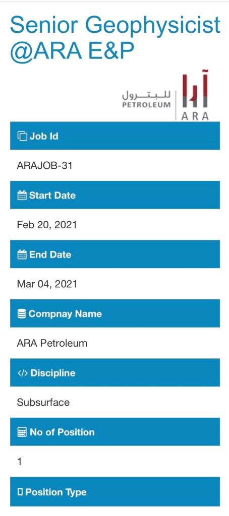 وظيفة شاغرة لدي شركة آرا للبترول