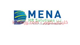 وظائف للعمانيين عدد من التخصصات شركة الشرق الأوسط لحلول الموارد البشرية