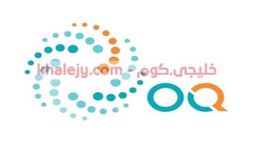 وظائف شركة oq للبترول في سلطنة عمان عدة تخصصات