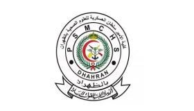 كلية الأمير سلطان العسكرية الصحية فتح باب القبول لخريجي الثانوية من الجنسين