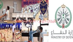 وزارة الدفاع تعلن مواعيد الكشف الطبي الثاني (للجامعيين وطلبة الكليات العسكرية)