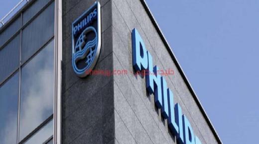 وظائف شركة فيليبس (Philips) بالرياض وجدة والخبر