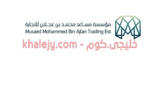وظائف بائعين في الرياض بدون خبرة