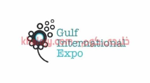 وظائف سلطنة عمان شركة الخليج العالمية للمعارض والمؤتمرات