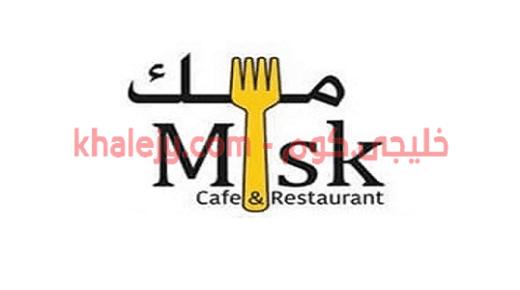 وظائف سلطنة عمان لدى مطعم وكافية مسك عدة تخصصات