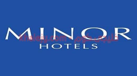 وظائف في قطر لدى فنادق مينور العالمية عدة تخصصات
