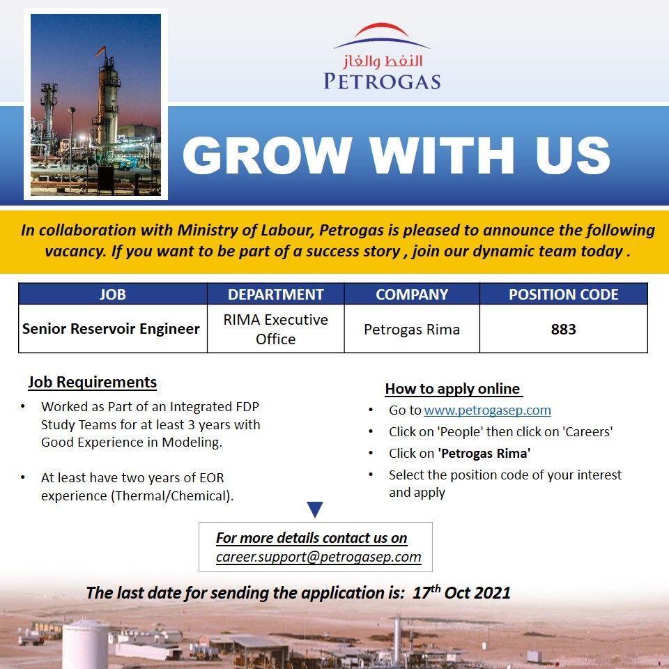 النفط والغاز Petrogas تعلن عن شاغر وظيفي