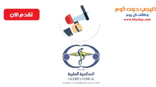وظيفة مدخل بيانات في الرياض لا تشترط الخبرة