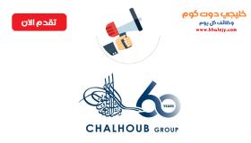 مجموعة شلهوب تعلن عن تدريب منتهي بالتوظيف للرجال والنساء في جدة والرياض