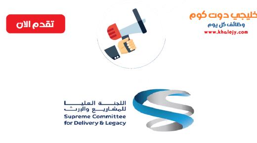 مونديال قطر 2022 وظائف شاغرة في قطر عدة تخصصات