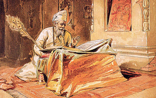 Akhand Path of Siri Guru Granth Sahib |  Listen  and Download