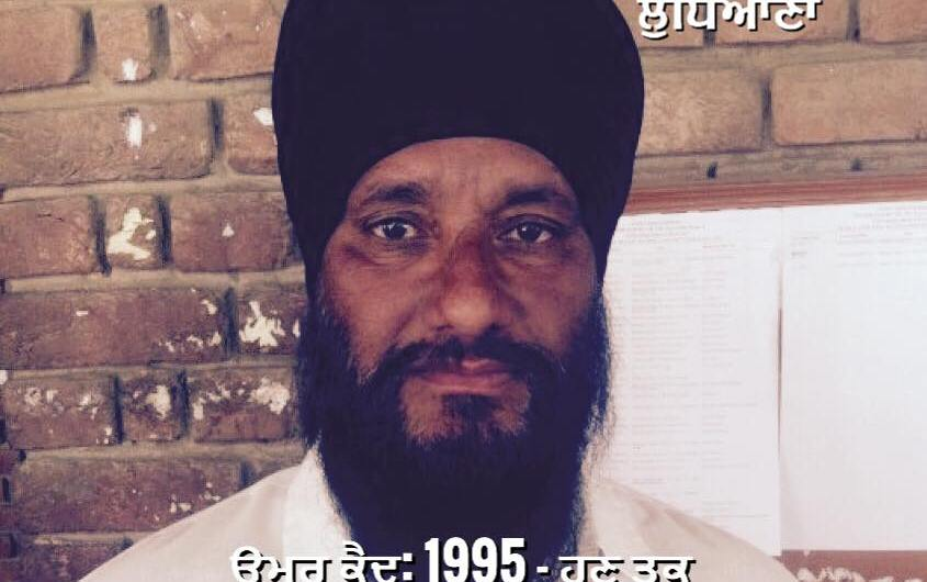 Punjab government is biased against release of Sikh political prisoners