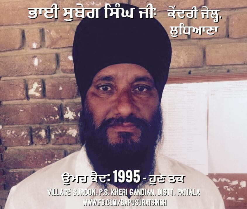 Bhai Subheg Singh Ji- Central Jail, Ludhiana Duration of Imprisonment- 1995-till now