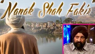 "Harinder sikka withdraws film ""nanak shah fakir"" after akal takht directions"