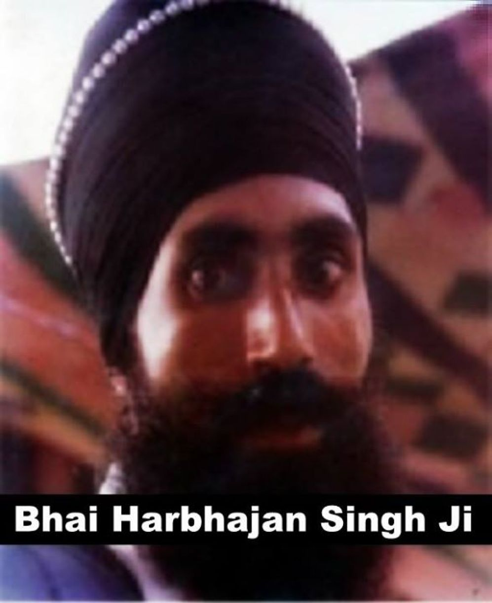 Shaheed Bhai Harbhajan Singh 13th April 1978