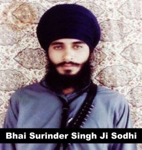 Shaheed Bhai Surinder Singh Sodhi | Damdami Taksal | 14th April 1984