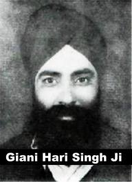 Shaheed Giani Hari Singh 13th April 1978
