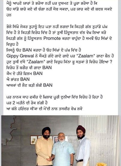 wake up khalsa ji