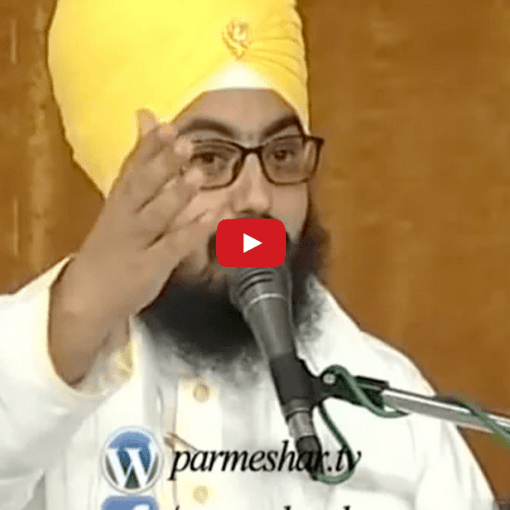 Baba Ranjit Singh Khalsa Dhadrianwale Speech On Nazar, Sagan